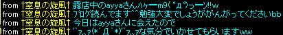 RedStone-06.08.17[00].jpg
